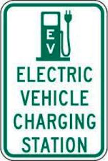 "12"" x 18"" x 0.080 Alum Sign:  ELECTRIC VEHICLE CHARGING STATION"