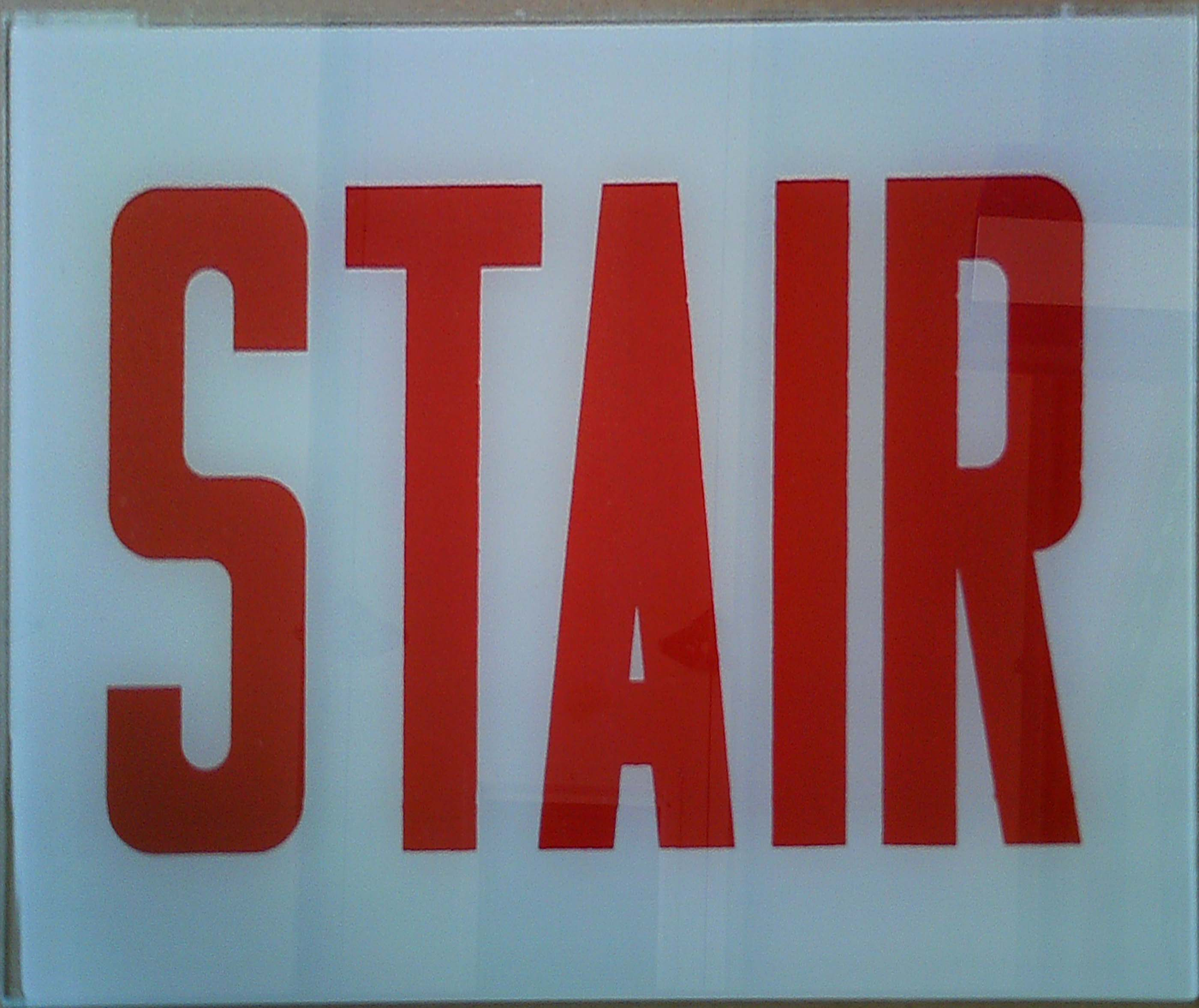Image logo for Exit Sign - Glass Replacement Sign: STAIR (No Arrow)